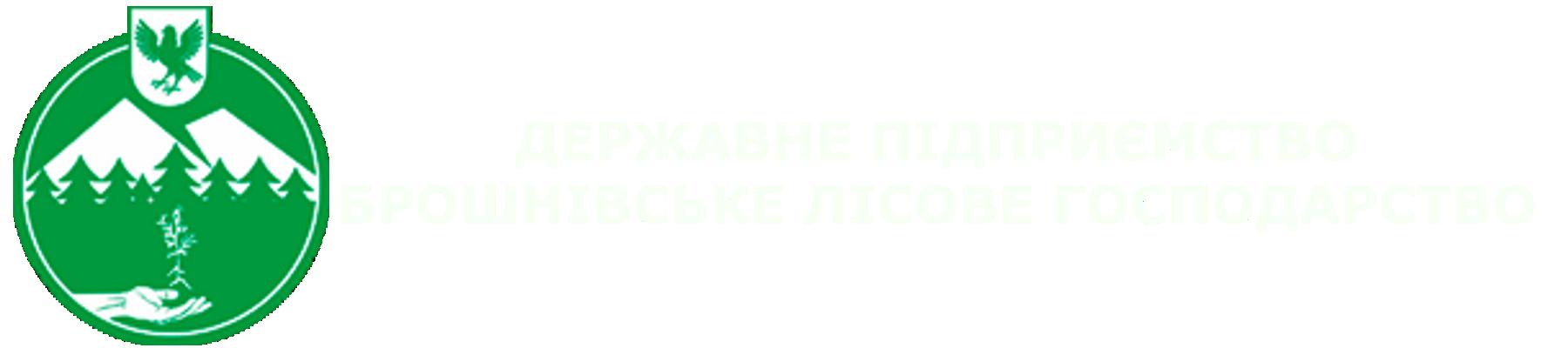 Брошнів ЛГ